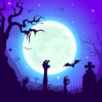 ゾンビの手を持つ夜の墓地、十字の墓、怖い木、蜘蛛の巣、星空の巨大な満月の下でコウモリと墓地のハロウィーンの背景。漫画のハロウィーンの不気味な風景