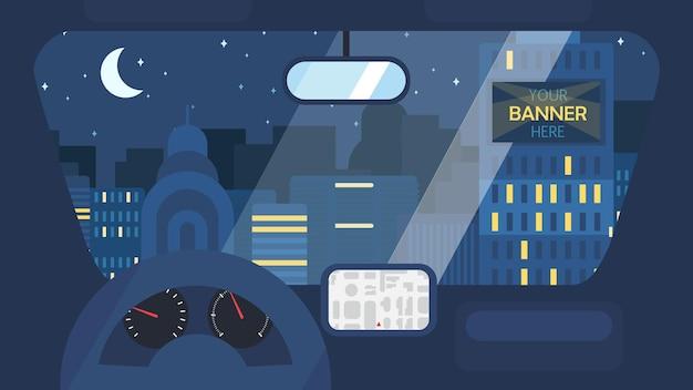 ナイトシティライフコンセプト。ホイール、スピードメーター、gpsナビゲーターを備えた車内からのタウンストリート。建物と月のある都市景観バナー。ベクター