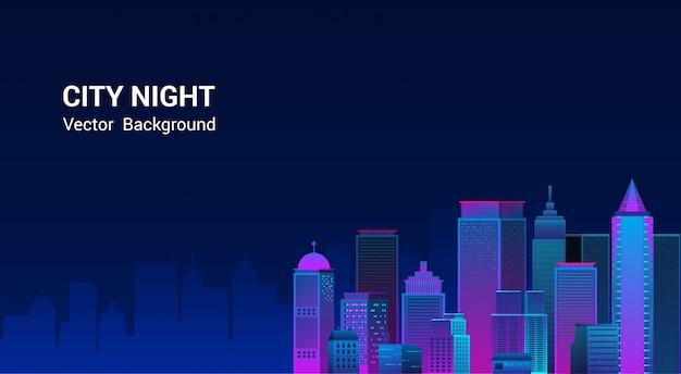 Панорама ночного города. городской пейзаж на темном фоне с яркими и светящимися неоновыми фиолетовыми и синими огнями. широкий шоссе вид сбоку. киберпанк и стиль ретро волны