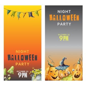 Night halloween party cartoon invitation