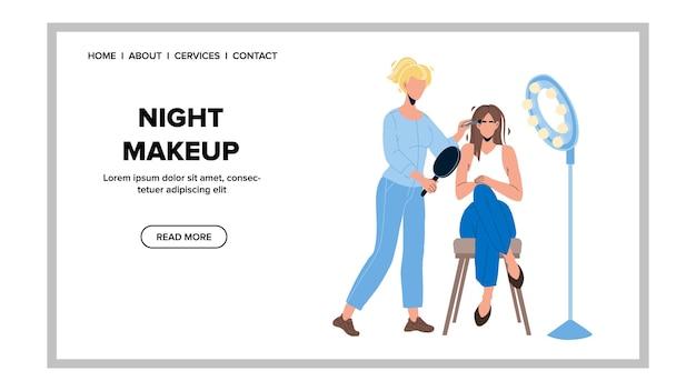 美容院のベクトルで女の子を作る夜の化粧。アーティストの美容師、美容トリートメント、スキンケア手順からフェイスメイクを取得する若い女性。キャラクターウェブフラット漫画イラスト