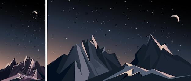 夜の山の風景。垂直方向と水平方向の自然の風景。