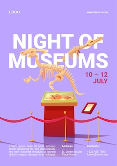 美術館の夜のポスター
