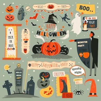 10월 31일 할로윈 축하, 속임수 또는 치료를 위한 밤 파티. 묘지의 호박과 좀비, 뱀파이어와 유령, 마법과 울부짖는 늑대. 평면에 문자 벡터가 있는 유령의 집