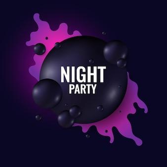 나이트 파티 포스터입니다. 어두운 배경에 검은 구체. 3차원 형태의 추상 그림입니다.