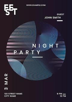 夜のパーティーポスターデザインセット