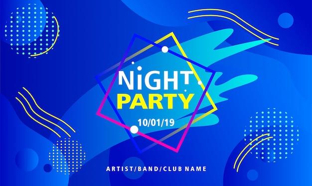 青色の背景に夜のパーティーポスターデザインテンプレート