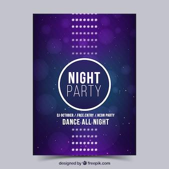 Ночная вечеринка
