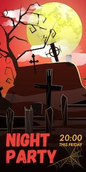 Night partyこの金曜日のレタリング。墓石、木と月