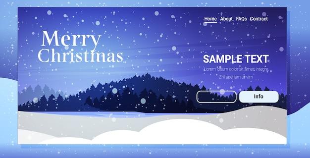 밤 소나무 숲 눈, 메리 크리스마스 휴일 축 하 개념 인사말 카드 가로 복사 공간