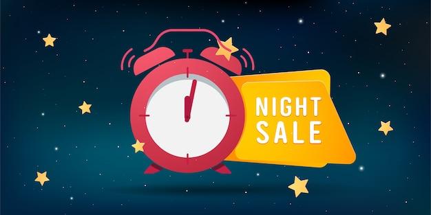 Текст продажи ночи с сигналом тревоги над небом.