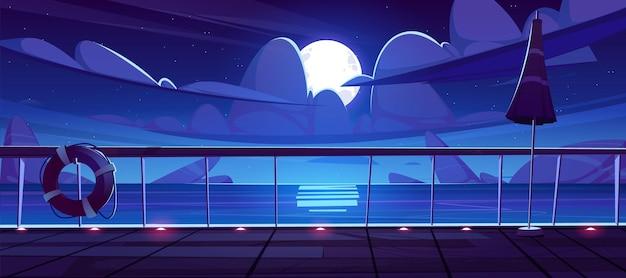 유람선 갑판에서 밤 바다 경치를 볼 수 있습니다.