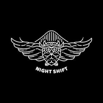 야간 근무