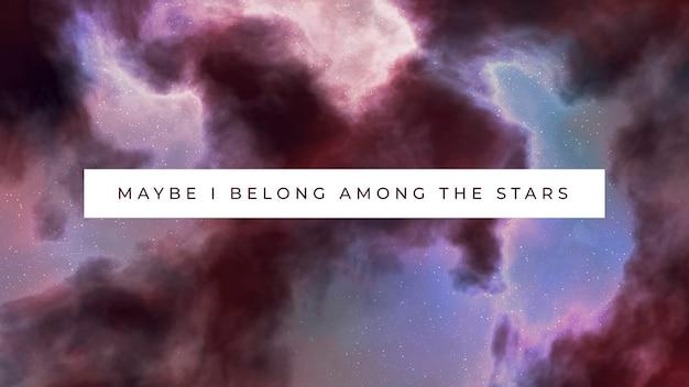 밤하늘 사진 은하 바탕 화면 배경 무늬