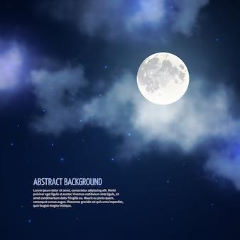 Ночное небо с луной и облаками абстрактного фона. романтическая яркая природа, лунный свет и галактика, векторные иллюстрации
