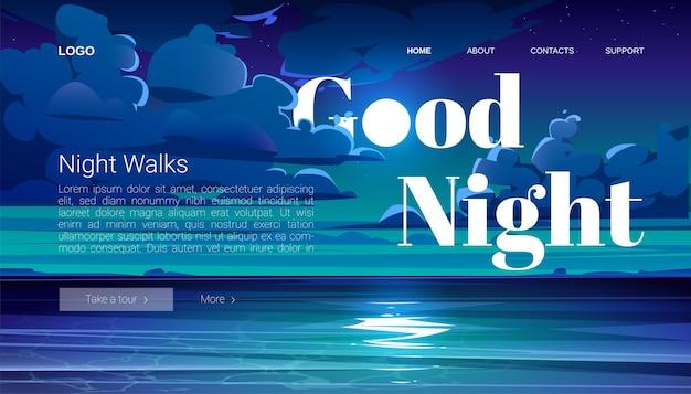 Ночные прогулки баннер. путешествие по вечерней прогулке по пляжу океана.