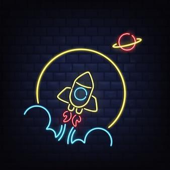 Nightclub retro neon signboard r