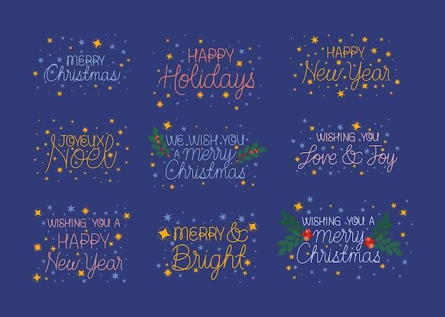 Девять рождественских надписей
