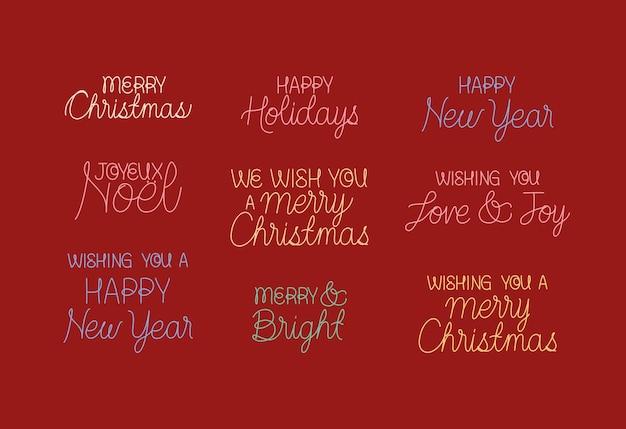 Девять рождественских фраз
