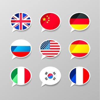 Nine colorful speech bubbles with flags, different language concept