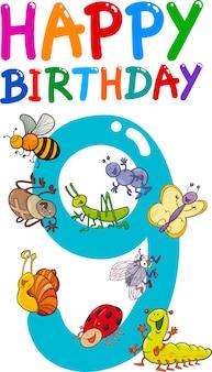 第九回誕生日記念日のデザイン