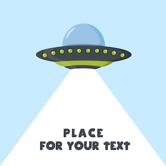 Nlo летающий космический корабль в. нло на фоне. чужой космический корабль в мультяшном стиле. футуристический неизвестный летающий объект. место иллюстрации для вашего текста. .
