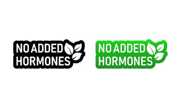 追加されたホルモンアイコンと天然物または健康的な新鮮な栄養物はありません