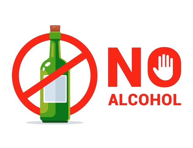 알코올 기호가 없습니다. 알코올 금지. 술법 없음. 평면 벡터 일러스트 레이 션.