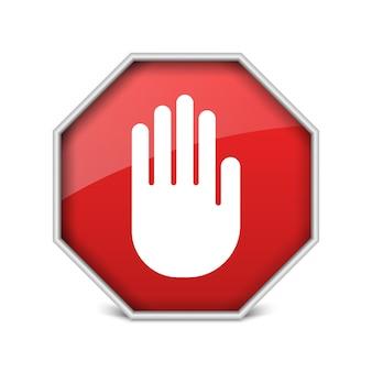Знак рука запрещена на белом фоне