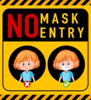 Нет маски запретный входной знак с мультипликационным персонажем