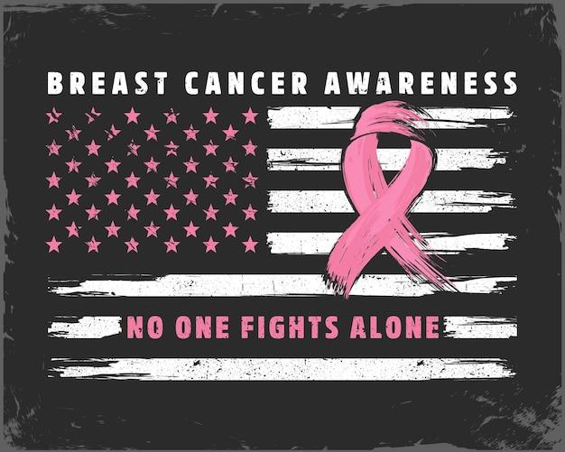 アメリカの国旗とピンクのリボンで乳がん啓発月間コンセプトを一人で戦う人はいない