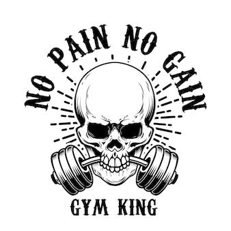 고통이 없으면 얻는 것도 없다. 이빨에 바벨과 두개골. 포스터, 카드, 티셔츠, 상징, 기호 요소. 삽화