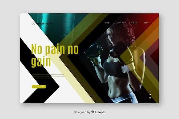 No pain no gain sport landing page