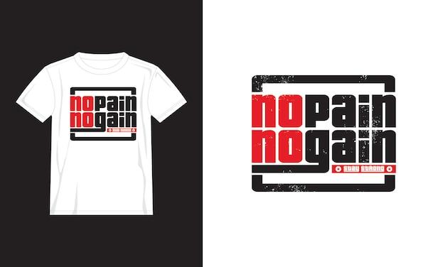 痛みなし、ゲインなしのタイポグラフィtシャツデザイン