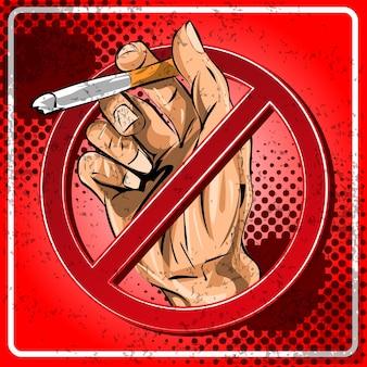 禁煙サインなし