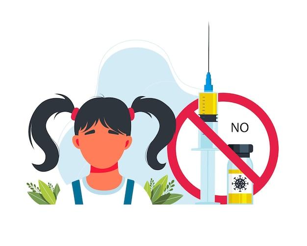 어린이용 백신이 없습니다. 아이들은 백신을 두려워합니다. 백신 및 예방 접종 개념입니다. 주사기와 겁 먹은 작은 소녀의 만화 벡터 배너. 벡터 일러스트 레이 션