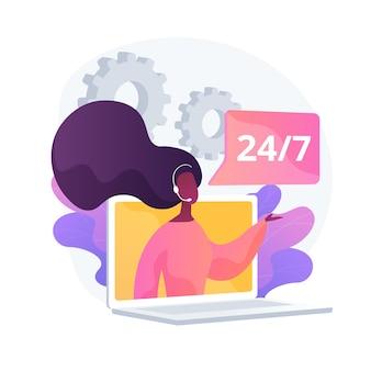 夜行性のテクニカルサポート。オンラインアシスタント、ユーザーヘルプ、よくある質問。コールセンターの労働者の漫画のキャラクター。ホットラインで働く女性。ベクトル分離概念比喩イラスト