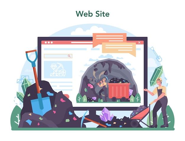 비철금속 온라인 서비스 또는 플랫폼. 광석 추출