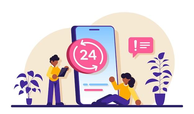 논스톱 고객 지원 24 7 서비스 개념 또는 콜센터 대형 스마트폰