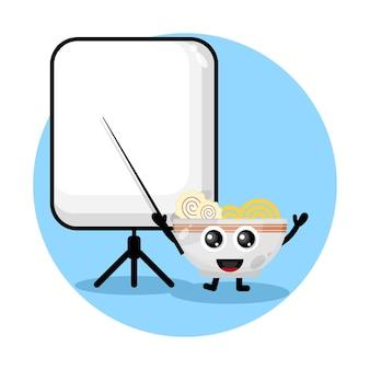 麺が先生のかわいいキャラクターロゴになります