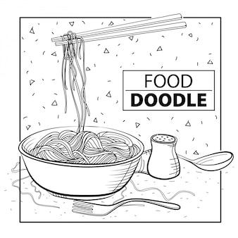 麺落書き食品。黒と白。フリーハンド
