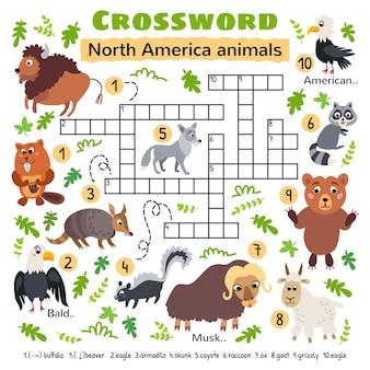 北米の動物のクロスワード。就学前の子供向けアクティビティワークシート。単語検索パズルゲームを横断する子供たち