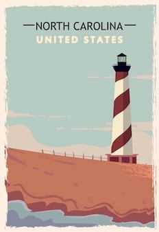 Северная каролина ретро постер. сша северная каролина путешествия иллюстрации. соединенные штаты америки