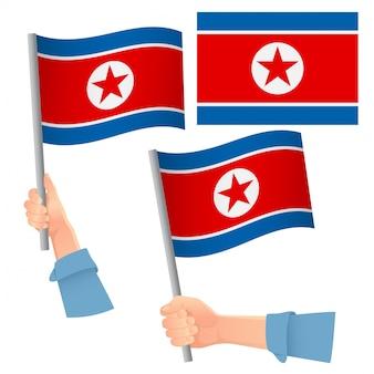 손에 북한 국기 세트