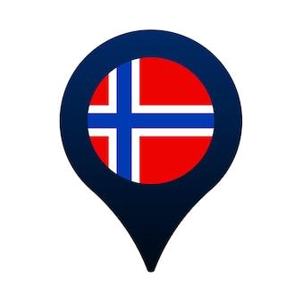 ノルウェーの旗と地図ポインターアイコン。国旗の場所アイコンベクトルデザイン、gpsロケーターピン。ベクトルイラスト