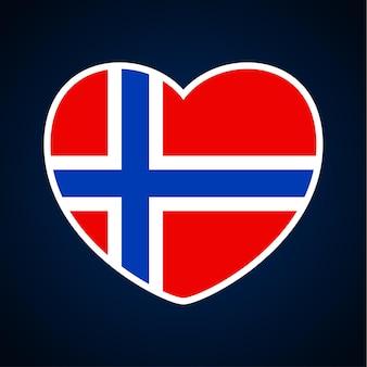 ハートの形をしたノルウェーの旗。背景の国旗に愛のアイコンフラットハートシンボル。ベクトルイラスト。
