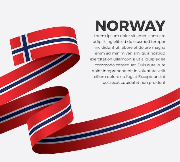 ノルウェーのリボンの旗、白い背景の上のベクトル図