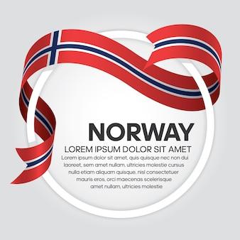 白い背景の上のノルウェーリボンフラグベクトルイラスト