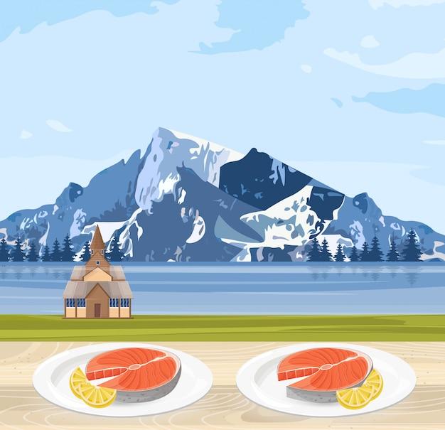 노르웨이 연어 음식과 산