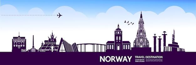 Норвегия туристическое направление гранд